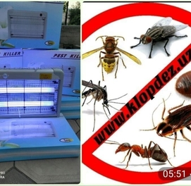 PEST KILLER Лампа от летающие насекомых убивает реально