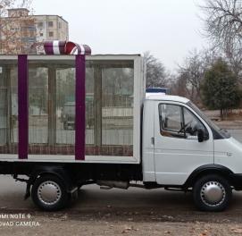 Подарочная машина