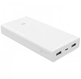 Power Bank Xiaomi Mi Power Bank 2C 20000mAh White