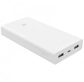 Power Bank Xiaomi Mi Power Bank 2C 20000mAh White