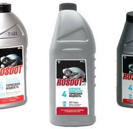 Продаем тормозную жидкость DOT-4