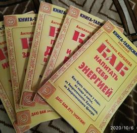 продаётся 5 книжек по психологии новые.