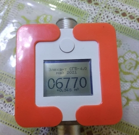 Продается газовый счетчик электронный