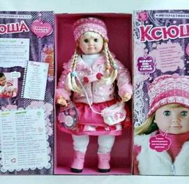 продается настоящий оригинал кукла ксюша инструкция на коробке