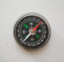 продаётся небольшой компас