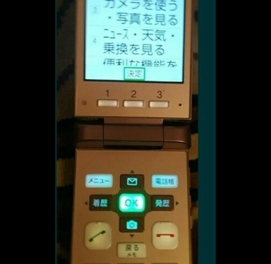 продаётся телефон на китайском языке оригинал на заказ.