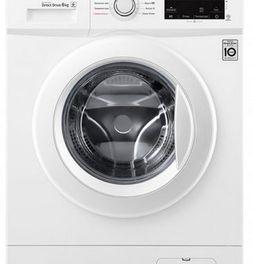 Продаю новую узкую стиральную машину с функцией пара Steam