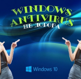 Профессиональная установка WINDOWS XP/7/8/10 в комплекте выезд