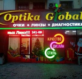 Reklama banner orakal bukva pauk roll up vizitka