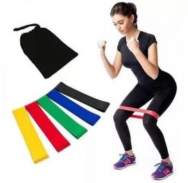 Резинки комплект 5 шт для фитнеса от SPORTMIX