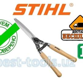 Садовые ножницы STIHL PH10