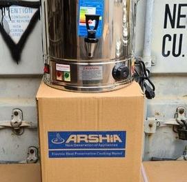 Самовар термос чайник фирма ARSHIA 20л 220вт. Гарантия 6 месяц