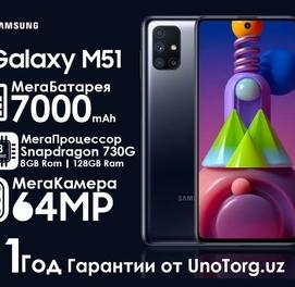 Samsung M51 8GB/128GB Black. Новый. 1 Год гарантия!