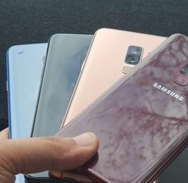Samsung S9 Plus 6 OzU 256 /64 New Ideal