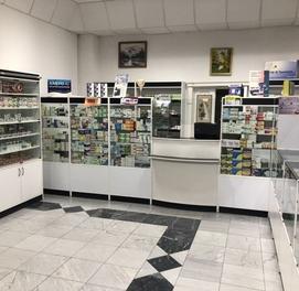 Сентре Города Сдайоться Аптека В Аренду