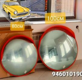 Сферическое зеркало 100 см