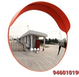 Сферическое зеркало 80 cм