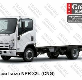 Шасси без кузова Isuzu NPR 82L CNG комфорт с кондиционером