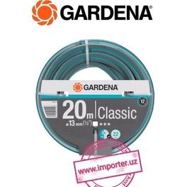 Шланг GARDENA Classic 20 м