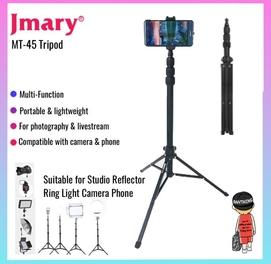 Штатив Jmary MT-45 для телефона / камеры / Лампа, Доставка есть