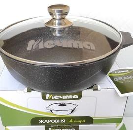 Сковорода жаровня Россия фирма Мечта гранитовый покрытия