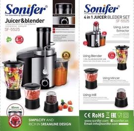 Sonifer SF - 5525 Наборы Соковыжималка, блендер, чопер, кофемолка