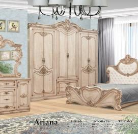 Спальная мебель - Ariana