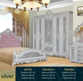Спальная мебель - Palacio silver