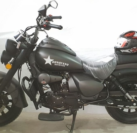 Срочно продам Мотоцикл