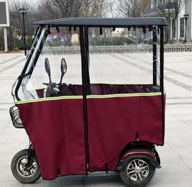 Срочно Продам трицикл