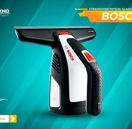Стеклоочиститель Bosch GlassVac Solo