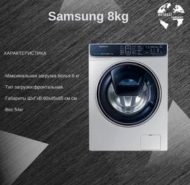Стиральные машины Samsung WW70R62LATWDLD в рассрочку, кредит, вариант