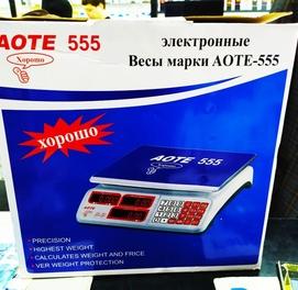 Супер цена! Абсолютно новые электрические весы.Магазин вес. Тарози.Ves