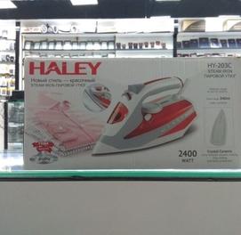 Супер цена абсолютно новый утюг HALEY доставка есть гарантия dazmol