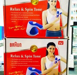 Супер цена и скидка! Абсолютно новый массажер массаж.massaj массажёр