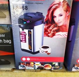 Супер цена и супер скидка! Абсолютно новый термопот. Чайник+термос.Чай