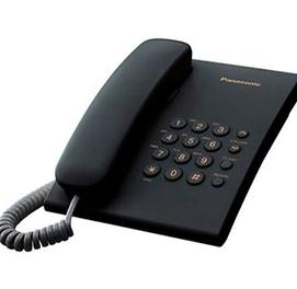 СуперЦена.Оригинал.KX-TS2350(TS_500) Panasonic(Япония). Оплата ЛЮБАЯ.