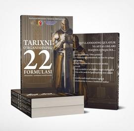 TARIXNI O'RGANISHNING 22 FORMULASI