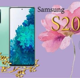 Телефон в кредит Samsung S20 Fe (+ПОДАРОК)