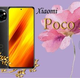 Телефон в кредит Xiaomi Poco X3 (128Gb) +ПОДАРОК