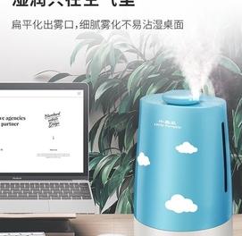 Ультразвуковой увлажнитель воздуха Облака + Бесплатная доставка