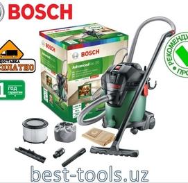 Универсальный пылесос Bosch AdvancedVac 20 Оригинал