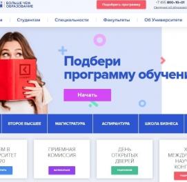 Университет СИНЕРГИЯ Учиться кто хочет Онлайн курс