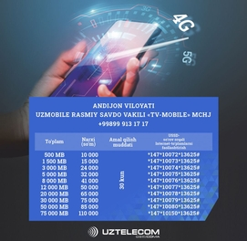 Узмобайл интернет пакеты UZMOBILE internet paket