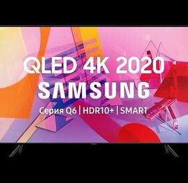 "В КРЕДИТ! Tv Samsung 43"" Q60TA 4K Smart QLED TV 2020. Без предоплаты!"