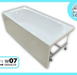 "Ванна акриловая 160x0.70 (W07Стандарт) от производителя ""LOLO"""