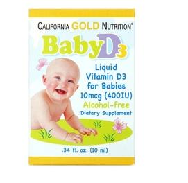 Витамин Д3 для детей Baby D3 от Coliforina Gold