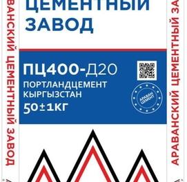 Внимание всем застройщикам Цемент м400 д 20 Оптом по всему Узбекистану