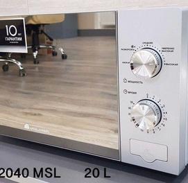 Volmer Микроволновая печь 2040MSL Mikrovolnovka Микроволновые Печ