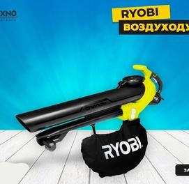 Воздуходувка электрический Plisos Ryobi RBV3000CESV